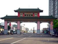 Kaohsiung Harbor