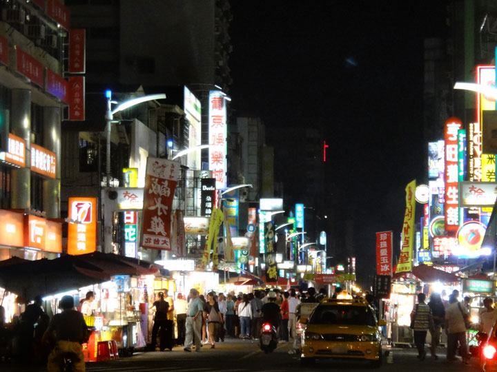 Liuhe Tourist Night Market