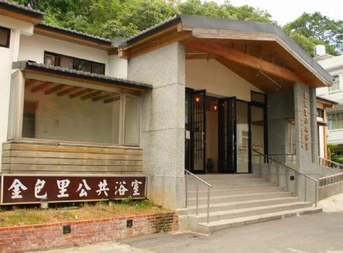 Jinshan Hot Spring