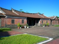 Lin Antai Historical Home