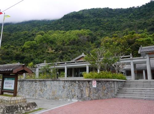 南安遊客中心-南安遊客中心