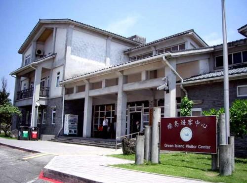 綠島遊客服務中心-綠島遊客中心
