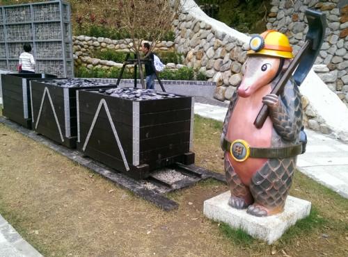 和兴炭坑-矿工小甲