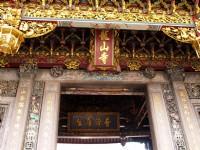 寺內屋頂精雕細琢<br/> 攝影:amo