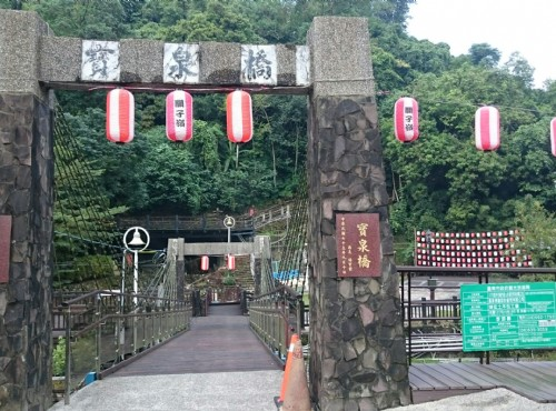 關子嶺溫泉(關子嶺風景區)