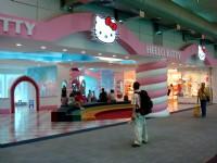 第二航廈-HELLO KITTY館<br/> 攝影:amo