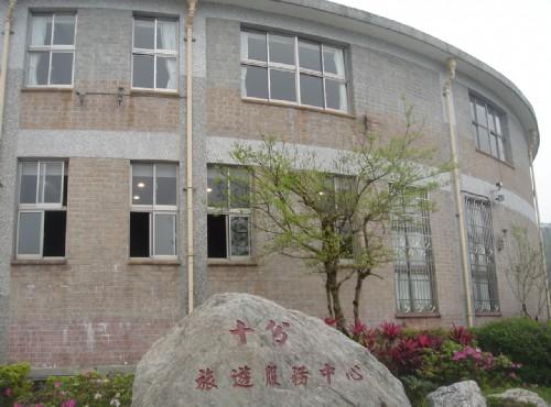 Shifen Sky Lantern Square