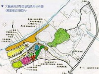 大鵬村濱海遊憩區