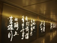 桃園機場第一航廈<br/> 攝影:Eva隨手拍