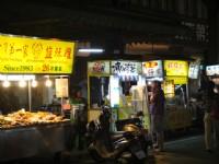 ZhongXiao Night Market