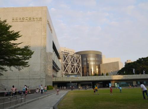 国立科学工艺博物馆