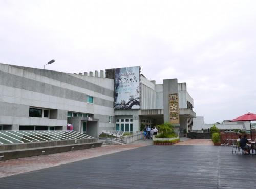 彰化生活美學館