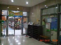 泰山親子圖書閱覽室<br/> 攝影:新北市立圖書館