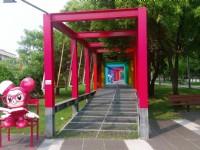新營美術園區