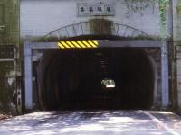 Jiji Line