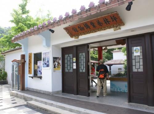 坪林茶業博物館-坪林茶業博物館