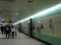 HSR Taoyuan Station