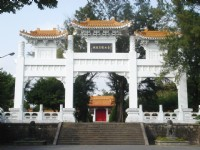 Tamsui Martyr's Shrine