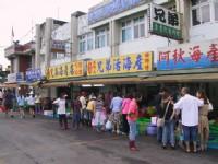 海產店<br/> 攝影:kavin