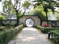 定靜堂花園<br/> 攝影:曾婉玲