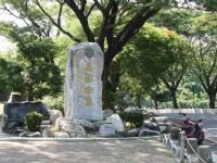 Shoushan Scenic Area