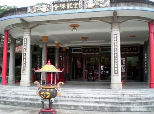 金龙禅寺-大殿