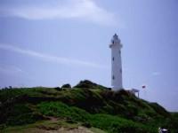 綠島燈塔<br/> 攝影:Eva隨手拍