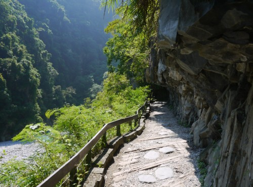Shakadang Trail (Mysterious Valley Trail)