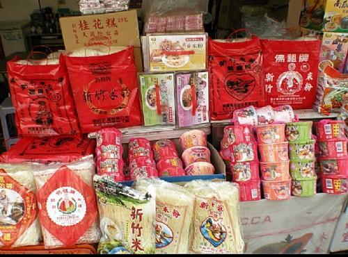 Hsinchu City God Temple-新竹名產攤位