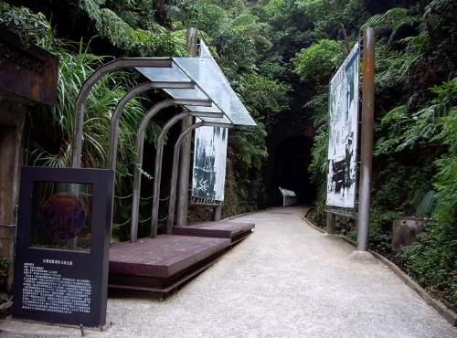 獅球嶺隧道(劉銘傳隧道)-隧道口