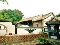 特色建築的圍牆<br/> 攝影:曾婉玲