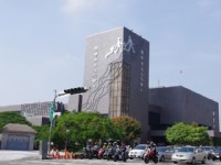 台中市立文化中心