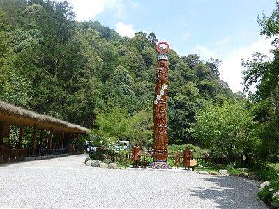 杉林溪生態森林渡假園區 / Lu