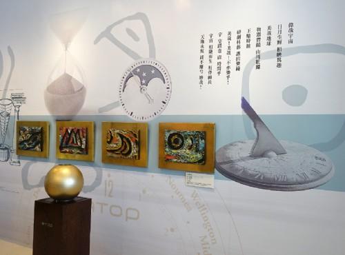 以時間為主題的觀光工廠/meiyin