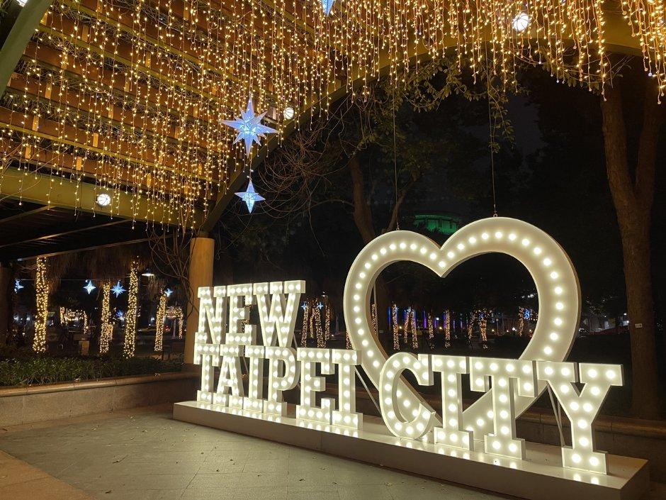 年度最吸睛節慶活動就在新北歡樂耶誕城 / Eva隨手拍