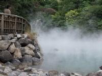 【泡湯資訊】 拿卡西的故鄉,硫磺之湯~北投、陽明山