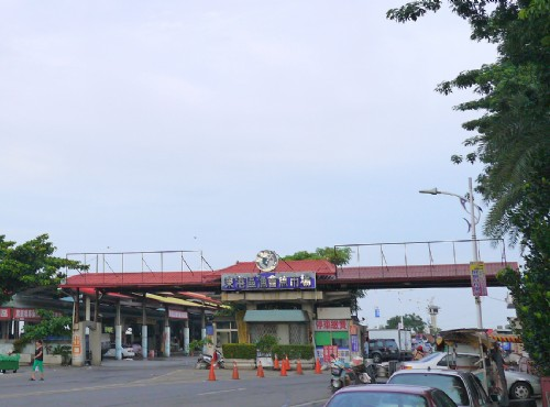 漁港之旅(四)黑鮪魚的故鄉,東港