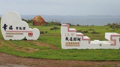 澎湖海上花火節絢爛登場!