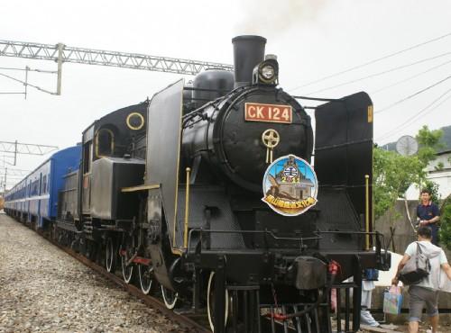 鐵道漫遊舊山線