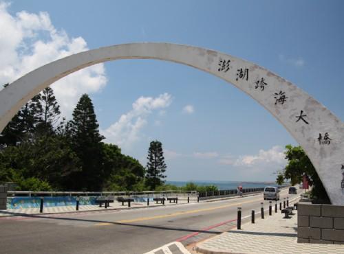 澎湖跨海大橋 / sheng