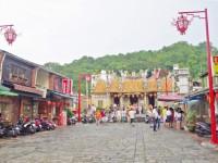 客家聚落、擂茶DIY 週休二日來去新竹北埔逍遙遊