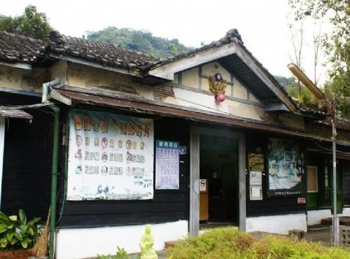 新竹內灣一日遊行程  讓大嬸婆帶你去吃野薑花粽!