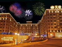 義大天悅是結合遊樂、住宿、購物的多元豪華飯店