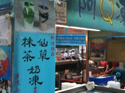 原鳳山知名的人氣美食都在這裡/旅遊王攝影組提供