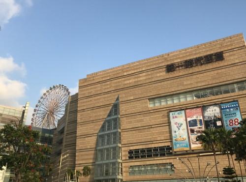 夢時代是雄第一個國際大型購物中心/陳皮梅