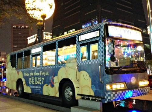 位在信義區的幾米公車,設計來自幾米繪本《月亮忘記了》/ 陳皮梅 提供