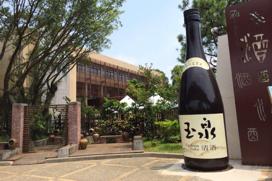 桃園酒廠 / Chiang 提供