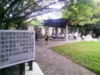 這些溫泉免費(一)!台北免費泡湯好去處