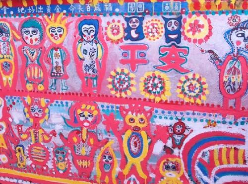 彩繪村小旅行∣城鄉再造的藝術與人文