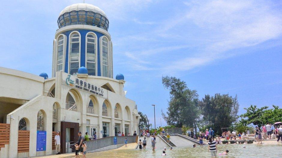 南寮旅遊服務中心 / Proboss 提供